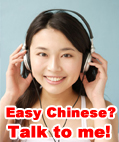 Learn Chinese with chinesetime