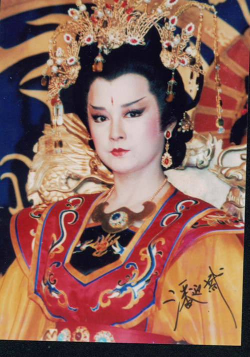 Empress Wu Zetian - Chinese History Chinese Culture - Page