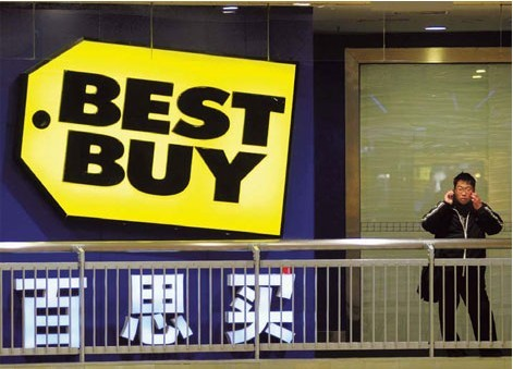 best buy in china Best buy's international presence will further shrink with thursday's news that the richfield-based electronics retailer will sell its 184-store five star chain in china that it has owned for.