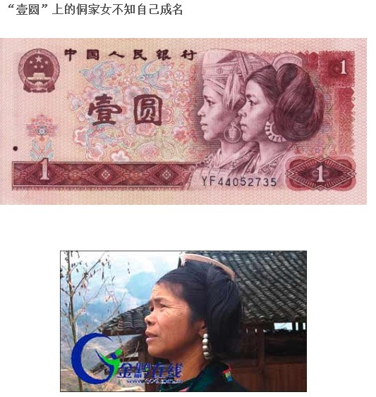 should the chinese rmb be further Asian news hub covering geo-political news and current affairs across asia.