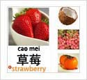 Learn Chinese flashcard