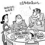 The Chinese etiquette for the reception of guests