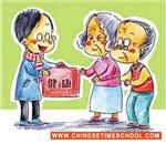 Wedding Gift Exchange Etiquette : gift giving etiquette gifts are given at chinese new year