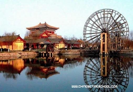 The Waterwheel Garden, Built In 1994, Is Located In The Binhe Middle Road  (Binhe Zhong Lu) In Lanzhou, Gansu Province. The Garden Covers An Area Of  1.45 ...