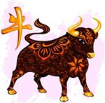 2012 Yearly Chinese Horoscope for Ox