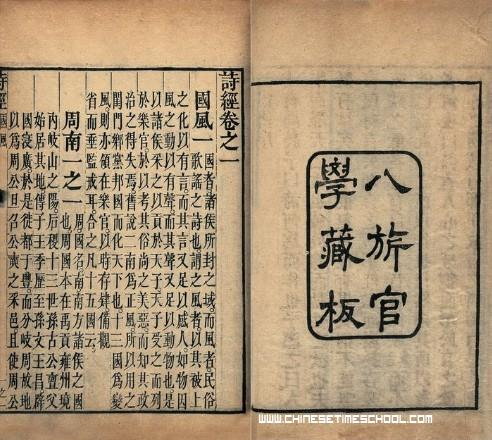 a report on reading a selection of chinese poetry Read parting before daybreak  read january (or an evening of reading)    a'xin has published a poetry collection, titled poems by a'xin (阿信的诗)  he  has published a collection of essays titled hometown on paper (纸上的故乡.