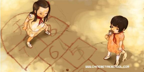 Play in Childhood-hopscotch-tiao-fang-zi-learn-chinese-from-chinese-time-school
