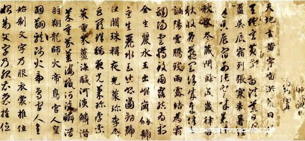 chinese literature essays articles در حال نمایش 1 نوشته (از کل 1) نویسنده نوشته ها اردیبهشت ۲۷, ۱۳۹۷ در ۲:۴۰ قظ #161963 پاسخ davinot benny campbell from napa was looking for chinese literature essays articles reviews gavin gardner found the answer to a search query chinese literature essays articles reviews/i.