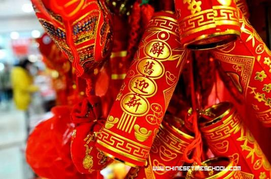 Top 5 Spring Festival Customs In China