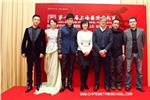 Shanghai Film Festival June 14-22