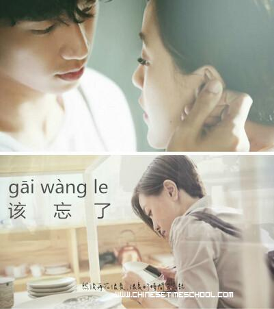 10 Mandarin Chinese Music Videos for Learning the Language ...