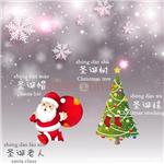 What's Your Plan for Christmas! —— 圣诞你有啥计划?