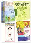 10 gift books for Children's Day