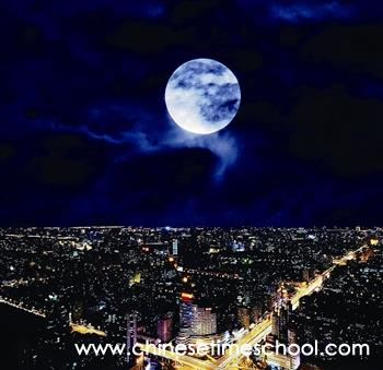 Learn Chinese with Songs: The Moon Represents My Heart ...