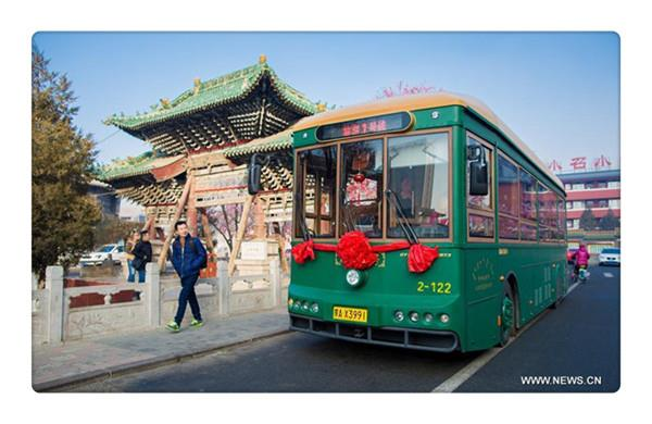 Dangdang buses start operation in Hohhot