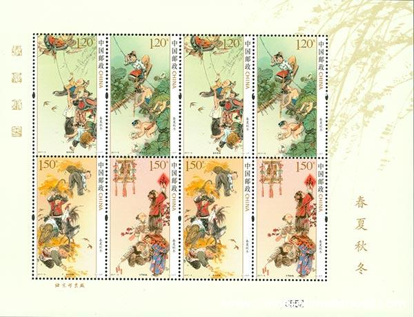 New chinese stamps celebrate four seasons chinese culture page 1 - Autumn plowing time all set for winter ...