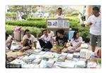 University flea markets popular during graduation season
