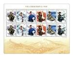 China Post to issue special PLA stamps