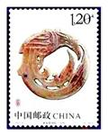 Stamp on carved jade phoenix to be issued