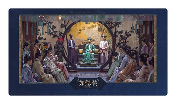'Ruyi's Royal Love in the Palace' releases Chinese-style ...