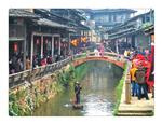 Ancient villages join hallowed ranks of China's most beautiful
